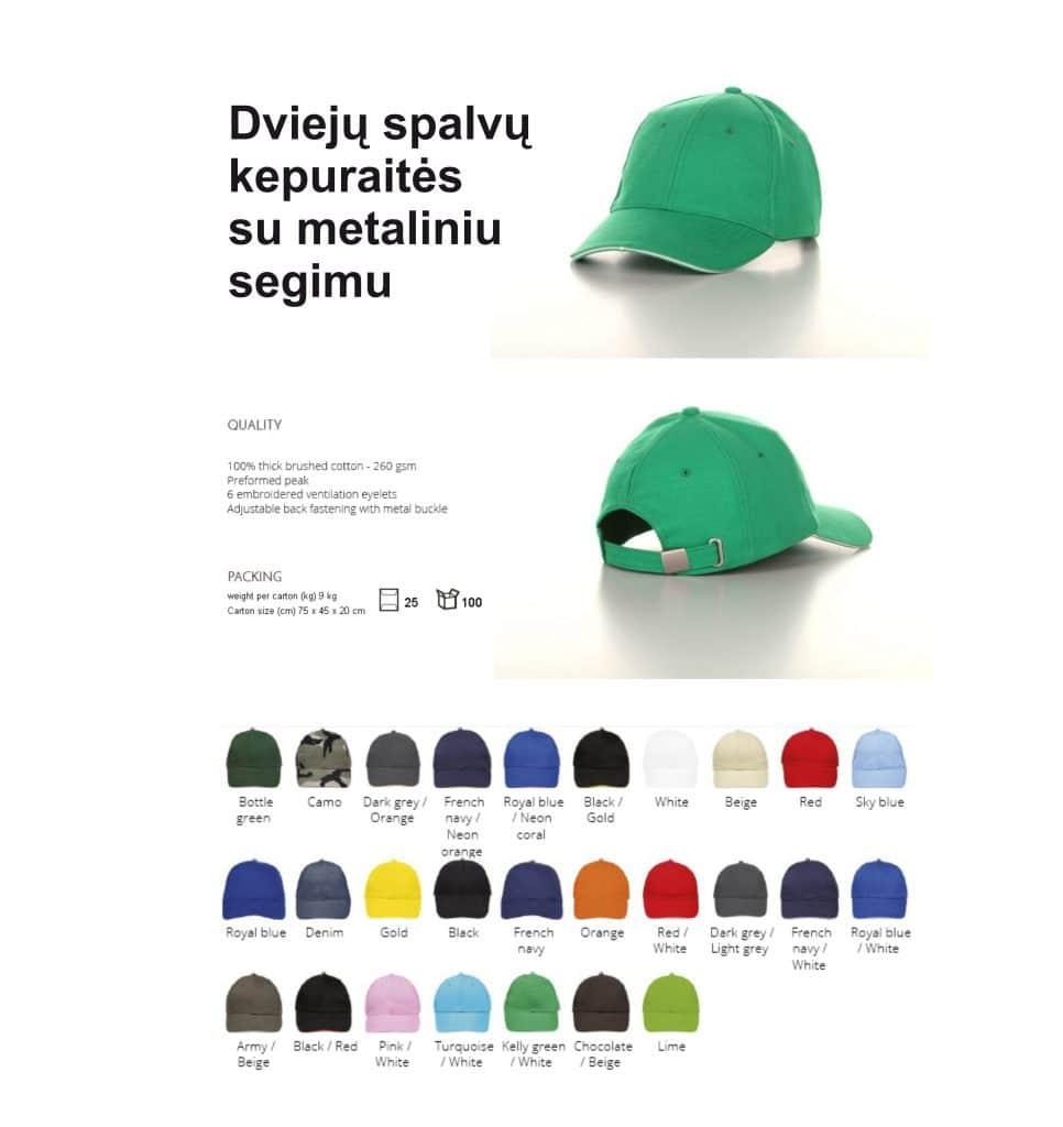Dviejų spalvų kepuraitės su metaliniu segimu