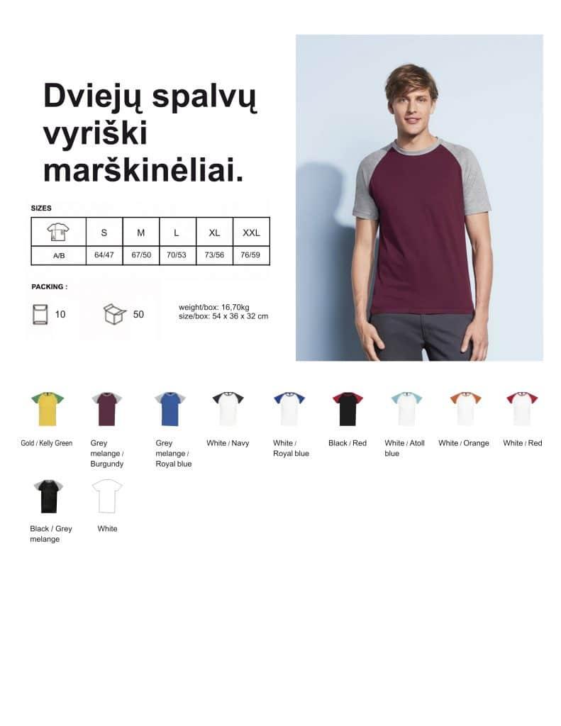 Dviejų spalvų vyriški marškinėliai